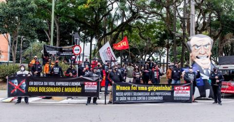 Jornada de Lutas pelo Fora Bolsonaro e Mourão - Ato Hospital Municipal