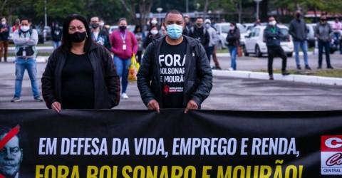 Jornada de Lutas pelo Fora Bolsonaro e Mourão - Mobilizações nas Fábricas