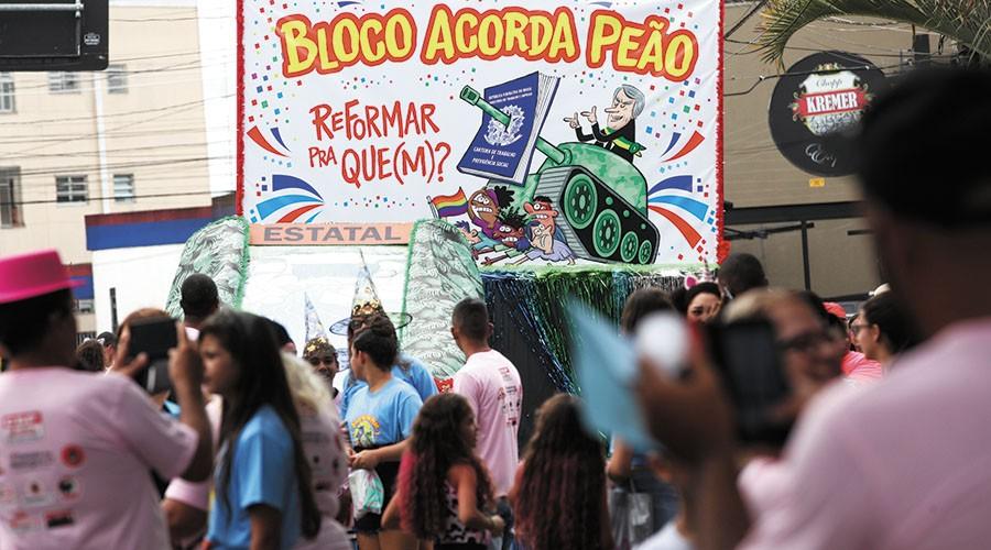 Desfile do bloco Acorda Peão de 2019, em São José