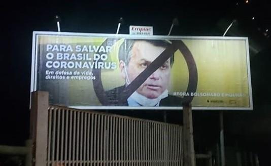 Outdoor da campanha do Sindipetro-SJC