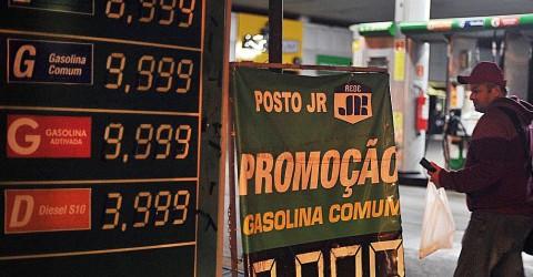 Mais um aumento: Petrobras anuncia novo reajuste na gasolina e diesel
