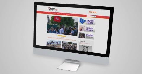 Novo site do Sindicato